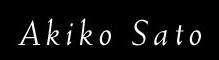 akikosato.com/blog